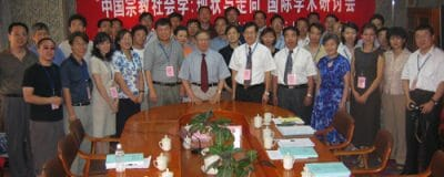 2004 Conference