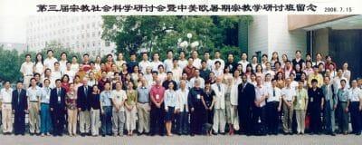 宗教社会科学的新范式:探索与发展