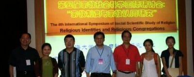Religious Identities, Religious Congregations, and Social Change