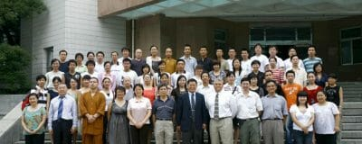 Beijing Summit on Chinese Spirituality and Society