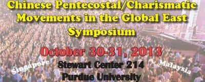 Global ReOrient:Chinese Pentecostal/Charismatic Movements in the Global East