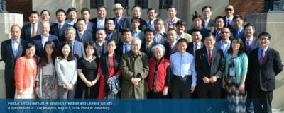 Religious Freedom and Chinese Society: A Symposium of Case Analysis