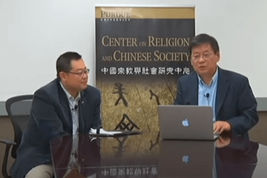 与王怡牧师在线对谈 -- 中国家庭教会的历史、现状和走向 (1)