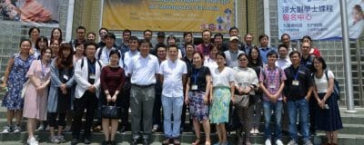 Changing Religious Landscape in Contemporary East Asia 2017