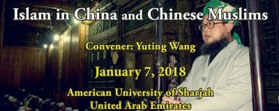 Islam in China 2018