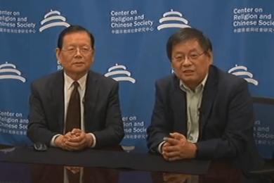 刘澎谈中国的宗教与法治