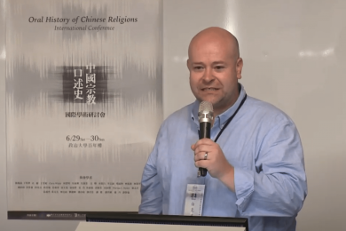 Chris White(白克瑞):「中國靈性線上地圖」系統 Online Spiritual Atlas of China (OSAC)