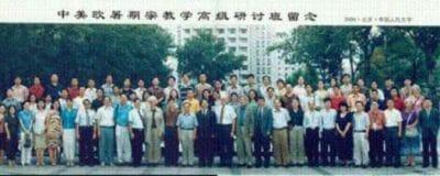 2004 Summer Institute