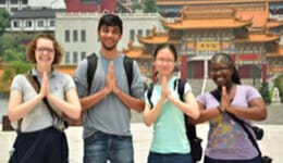 Study Abroad Program 2015 Shanghai and Hangzhou
