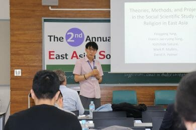 Conference on East-West Encounters and Religious Change in Modernizing East Asia