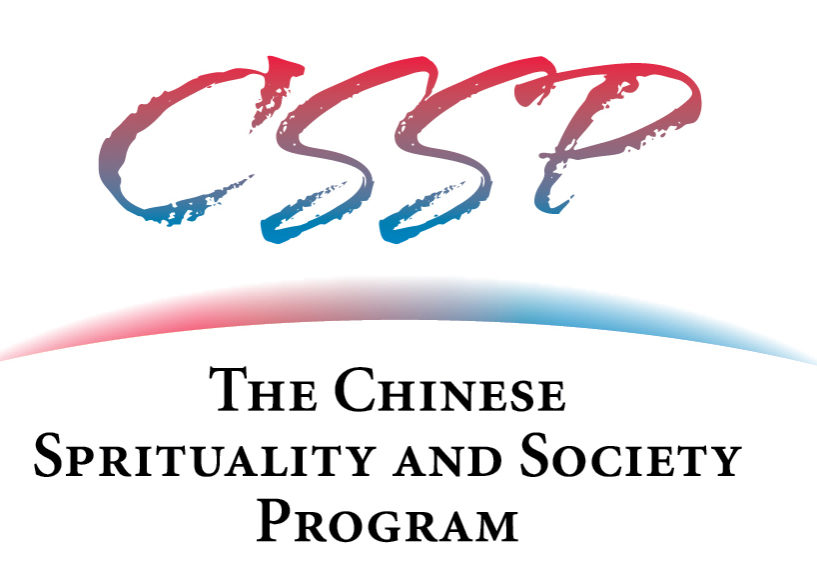 Chinese Spirituality and Society Program Sign English