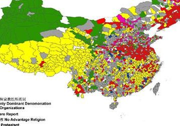 The Spatial Study of Chinese Religions and Society